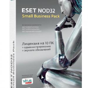 ESET NOD32 Small Business Pack newsale для 5 пользователей