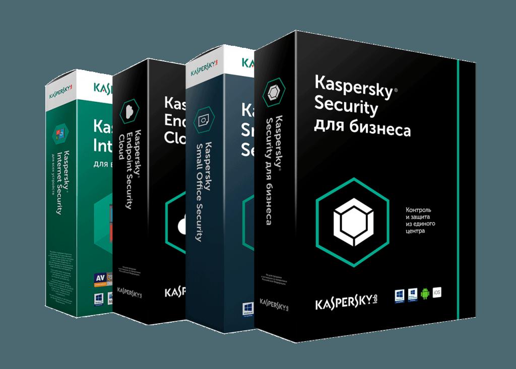 Новый процесс активации продуктов для бизнеса от «Лаборатории Касперского»